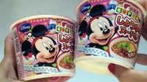 Mickey Mouse Cup Fan Noodles Cupfan Ramen ~ カップヌードル 自動販売機 オートレストラン Disney Toys Food for Kids