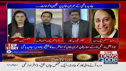 Tonight with Jasmeen –2nd January 2017