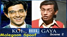 Comedy Spoofs from Malegaon   Koi Mil Gaya Spoof Koi Hil Gaya   Emotional Drama   Scene 2