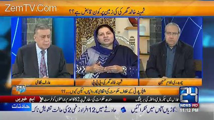 DNA – 2nd January 2017