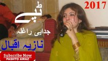 Nazia Iqbal New Tapay 2017 HD _ Pashto New Tapay 2017 _ Nazia Iqbal Tapay Judai Raghla YouTube