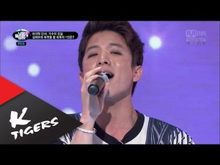 Na Tae-joo sang 'As always' in 'I can see your voice' ep.4