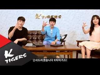 K-Tigers First Mini album review K타이거즈 첫번째 미니앨범 소개 [Eng subbed]