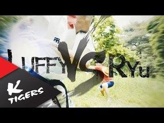 Luffy VS Ryu  Real Fight!! 루피 vs 류의 대결 원피스vs스트리트 파이트 실사판!!
