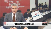 Saenuri's internal feud intensifies as interim leader pushes personnel shakeup