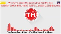 Tom Swoon Paris  Simo - Wait [Tom Swoon ak9 Remix] (Lyric Video)