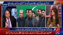 Rauf Klasra advises Imran Khan on the issue of Javed Hashmi and his statement