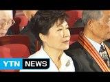 박근혜 대통령-여야 대표 17일 회동...경제 현안 논의 / YTN