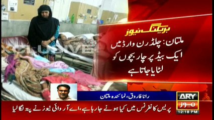 ARY News Bulletins 12 PM - 3rd January 2017