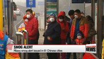 Smog alert issued in 61 Chinese cities