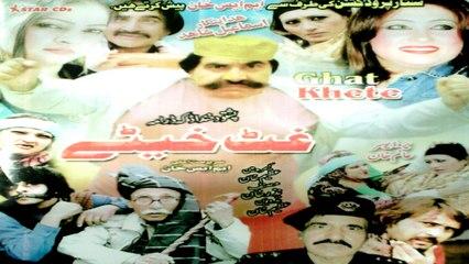 Ismail Shahid,New Release,Pashto Drama,GHAT KHETE - Pashto Full Comedy,Da Khanda Daka,Drama 2017