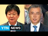 Rival parties have mixed response to Pres. Park's veto / YTN