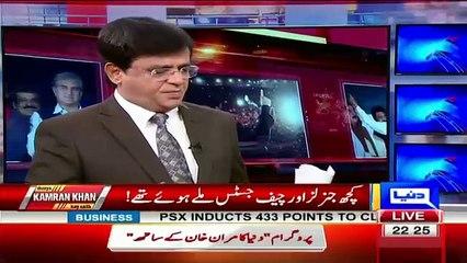 General Tariq Khan Reply To Kamran Khan Over Javed Hashmi Allegations