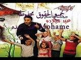 اغنية عيد ميلاده من البوم مجد القاسم عيد ميلاده 2013