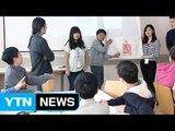 독일 청소년 우리말 집중캠프 / YTN