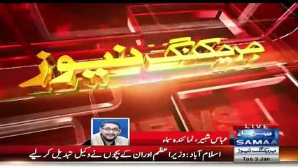 Fawad Chaudhary Response On PML-N Changing Lawyers In Panama Corruption Case