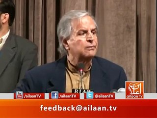 Javed Hashmi Telling About General Zia In PML-N Function