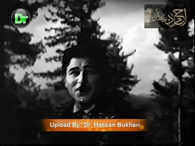 HD - BaRay Sangdil Ho BaRay Na Samajh Ho - Ahmed Rushdi - Ashiyana - Fayyaz Hashmi - A.Hameed