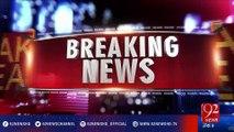 Panama Leaks case: PMLN leaders media talk - 92NewsHD