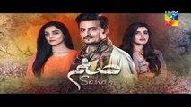 promo -Sanam Episode 18  HUM TV Drama 2 January 2017