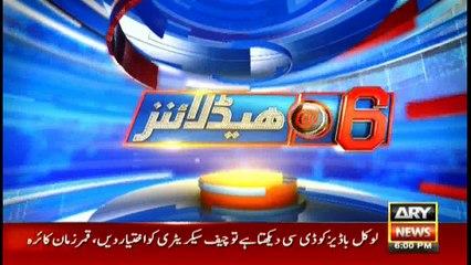 ARY News Headlines 6 PM - 4th January 2017