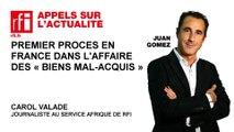 1er procès en France dans l'affaire des «biens mal-acquis»