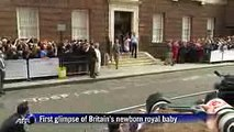First glimpse of Britain's newborn baby prince