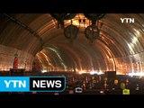 백두대간 지하 관통…국내 최장 '인제 터널' 첫 공개 / YTN