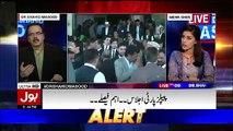 Parliament Main Bilawal Bhutto Imran Khan Ka Sath Nahi Dengay-Shahid Masood