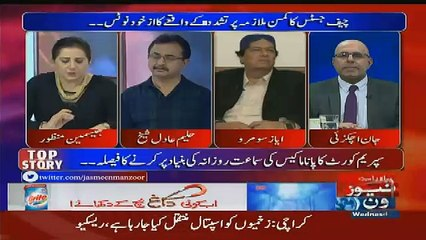 Tonight with Jasmeen– 4th January 2017