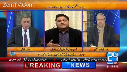 DNA – 4th January 2017