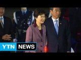 Pres. Park returns from US trip after reaffirming staunch ties / YTN