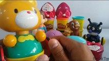 Disney Play Doh Surprise Egg Play Doh Surprise Egg Surprise Ball Surprise Toys