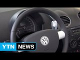 VW ordered to recall 125,000 cars for emissions fraud in S.Korea / YTN