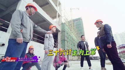 女總裁的貼身高手2 第26集 Female CEOs Bodyguard 2 Ep26
