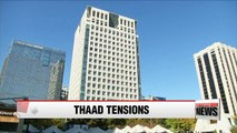 S. Korea's foreign ministry calls in Chinese ambassador to Seoul amid THAAD dispute