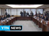 S.Korea begins close monitoring financial markets round the clock / YTN