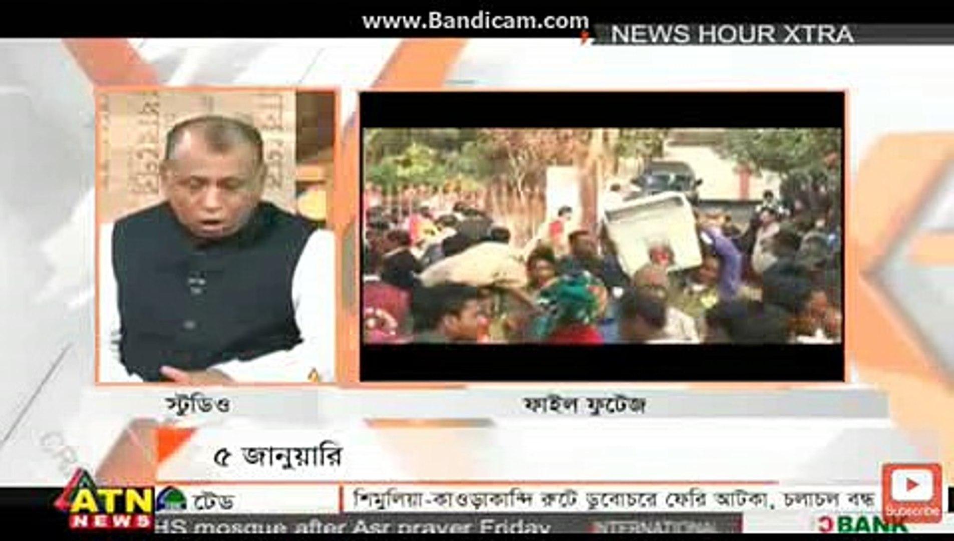 ATN bangla news hours xtra 5 January 2017
