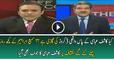 Kia Kashif Abbasi Ke Paas Waqai 3 Crore Ki Gaari Hai Watch Kashif Abbasi s Reply