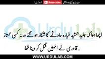 Junaid Jamshed - Acha Howa Yeah Gustakh Mar Gya Warna _ جنید جمشید کے بارے میں یہ الفاظ کس نے کہے
