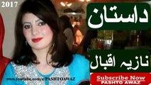 Nazia Iqbal New Dastan 2017 - Nazia Iqbal New Tapay 2017 - Pashto Dubbed Songs - Nazia Iqbal Songs