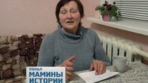 As the Son of diary with deuces in the Snow hide channel Mama Stories #Humor #Blogs #USSR #Funny