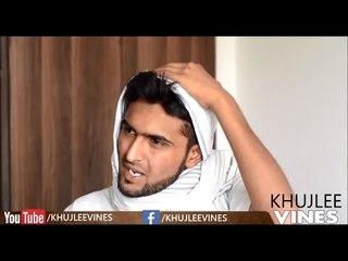 Rishta Aunties Be Like; Betay Ki Shadi Kara Do By KhujLee Vines