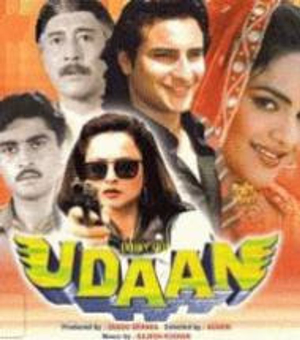 Udaan (1997) Full Length Movie, Saif Ali Khan, Rekha, Madhu, Danny part 2