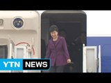 Pres. Park returns from trip to US, Mexico / YTN