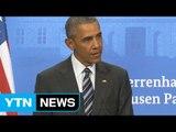 US Pres. Obama rejects N.Korea's offer to halt nuke tests / YTN
