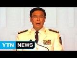 """중국 """"한반도 사드 배치 반대""""...국제회의에서 공개적 반대 / YTN (Yes! Top News)"""