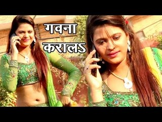 यरवा लेके भाग जाई - Yarawa Leke Bhag Jayi - Tohara Didiya Ke Jawab Naikhe - Bhojpuri Hot Songs 2016