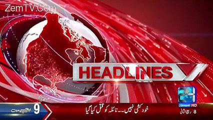 Channel24 9 PM News Bulletin – 6th January 2017