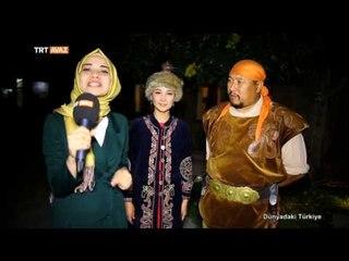 Kırgızistan / Bişkek - Dünyadaki Türkiye - TRT Avaz